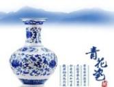 苏州元孚斋艺术品有限公司