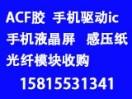 深圳市通顺达电子科技有限公司