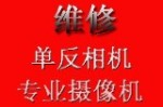 舟山市创辉手机数码电脑技术服务中心