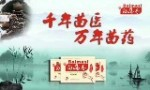 中医治疗颈椎