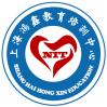 上海鸿鑫教育培训中心