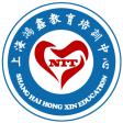 上海鸿鑫教育培训中心(上海鸿鑫教育)
