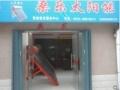 青岛皇明太阳能售后服务 代修各种品牌太阳能热水器