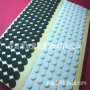 3m背胶硅胶垫_3m背胶硅胶垫价格_3m背胶硅胶垫图片_列表网