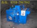 新乡鸡笼底网排焊机机械专业生产厂