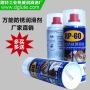 金属防锈润滑剂_金属防锈润滑剂价格_金属防锈润滑剂图片_列表网