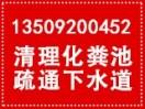 东莞飞鸿清洁服务有限公司