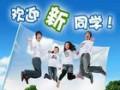 重庆有哪些幼师学校 哪个学校较正规