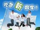 重庆幼师学校