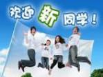重庆幼师学校(重庆师范学校)