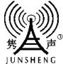 无线产品方案_无线产品方案价格_无线产品方案图片_列表网