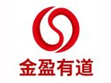 深圳贷款,红本抵押,信用贷款,股票期货配资