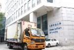 上海公兴搬场物流有限公司