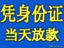 南京金浪池投资管理有限公司