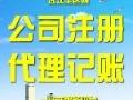 武汉斯瑞通商务咨询有限公司