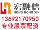 深圳市宏融信投资有限公司