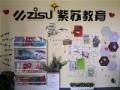 苏州园区 成人英语 日语 韩语培训