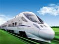 2018年重庆轨道学校计划招生150人