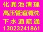 上海蓝鸿管道疏通公司(上海管道疏通)