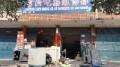 镇平县专业维修各种制冷设备