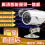 高清摄像头探头监控_批发采购_价格_图片_列表网