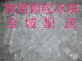 重庆制冰厂