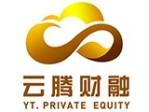 杭州云腾财务管理有限公司