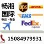 长沙WISH跨境电商平台怎么发货呢