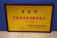 重庆摄影摄像公司