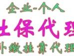 千百佳诚(北京)企业管理咨询有限责任公司