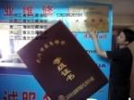 武汉市亿达电器维修清洗服务部(亿达家电维修)