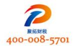 山西太原免年检公司代办注册(山西公司注册)