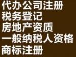 海口心惠财务咨询有限公司
