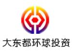 深圳市大东都网络科技有限公司(大东都)