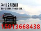 深圳汽车救援