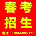山东春考招生报名-山东医药护专业培训学校