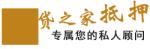 快贷之家广州房屋抵押贷款