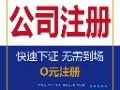 上海逸蓝商务咨询中心