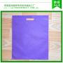 帆布购物袋定制_帆布购物袋定制价格_帆布购物袋定制图片_列表网