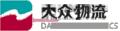 上海大众货车出租租赁公司