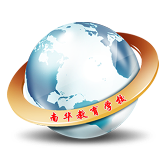 新塘大专本科会计电脑英语职业培训学校