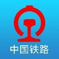 深圳中铁快运服务有限公司