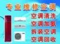 欢迎访问 武汉天加中央空调官方网站全国各售后维修咨询欢迎您