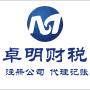 上海嘉定注册公司