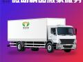 杭州微动搬家公司