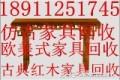 北京二手钢琴回收 北京钢琴回收 北京古典钢琴回收