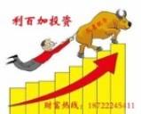 天津利百加商务信息咨询有限公司