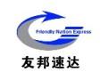 北京到扬州泰州空运专线价格-北京到扬州泰州航空物流公司