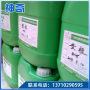 502胶水塑料瓶_批发采购_价格_图片_列表网