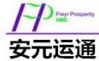 天津房屋抵押贷款机构